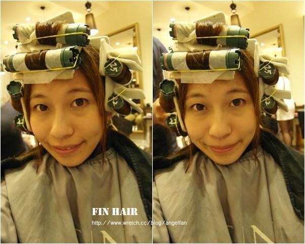▌髮記 ▌燙出電捲棒的波浪大捲,美翻了 ♥ FIN HAIR @小環妞 幸福足跡
