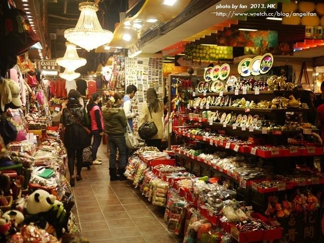 惠康超市,翠華餐廳,香港太平山,香港必去景點,香港景點懶人包,香港美食懶人包,香港自助旅行 @小環妞 幸福足跡