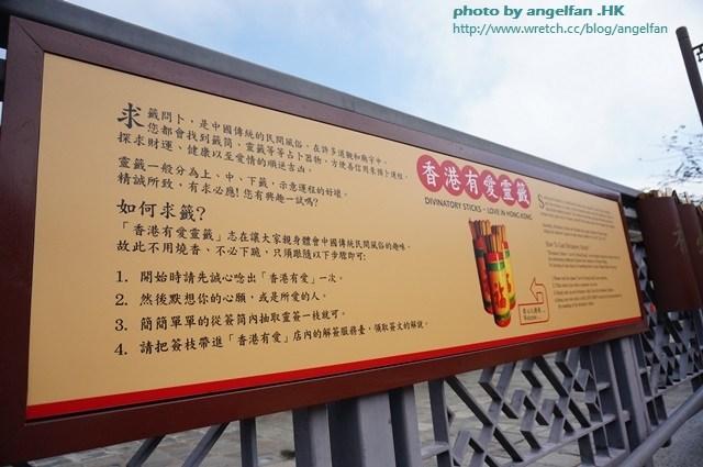 香港 昂平纜車,香港 滿記甜品,香港必去景點,香港旅遊景點,香港景點懶人包,香港景點推薦,香港美食懶人包 @小環妞 幸福足跡