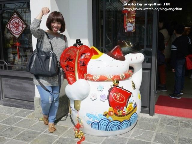 [香港景點] 昂坪360纜車+昂坪市集+滿記甜品 ♥ 360度環景逍遙遊 @小環妞 幸福足跡
