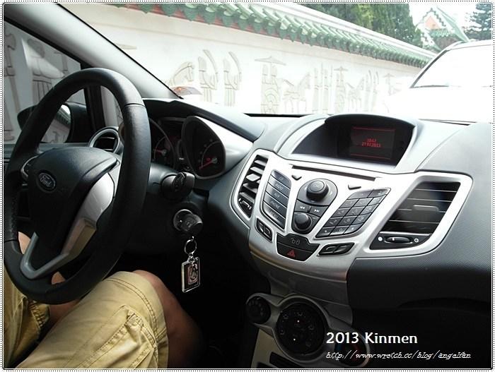 [金門租車] 吉品租車 ♥ 夏旅戰地金門˙一趟開心旅程的開始,就從找對租車行展開序幕 @小環妞 幸福足跡