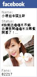 ▌TALK ▌ 明信片稍來的祝福 ! @小環妞 幸福足跡