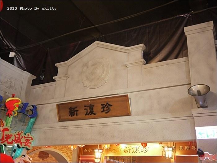 [新竹湖口休息站]˙休息站也有好有梗,走入阿嬤時代 @小環妞 幸福足跡