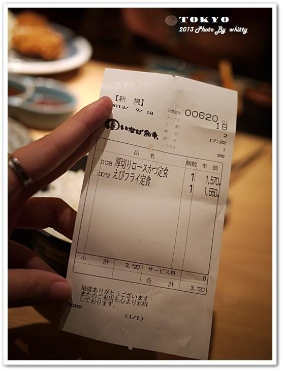 和幸豬排,新宿美食,新宿美食懶人包,新宿高島屋美食,東京必吃,東京美食 @小環妞 幸福足跡