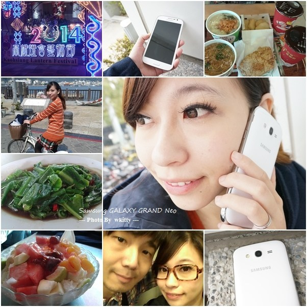 ▌3C ▌多重視窗資訊即時掌握,一機在手吃喝玩樂到處通 ♥ Samsung GALAXY GRAND Neo @小環妞 幸福足跡