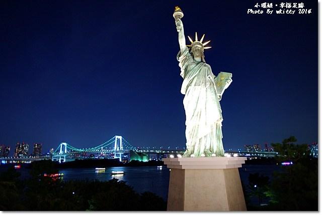 [東京台場] 想看自由女神像不用跑紐約,情侶約會必來(28) @小環妞 幸福足跡