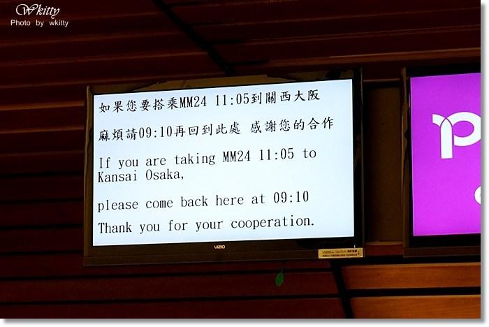 關西必買[大阪周遊卡、關西周遊卡]搭乘樂桃航空前往關西機場,機場到大阪市區難波購票教學!(2) @小環妞 幸福足跡