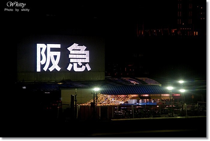 hep five摩天輪,大阪周遊卡設施,大阪摩天輪,梅田景觀台 @小環妞 幸福足跡