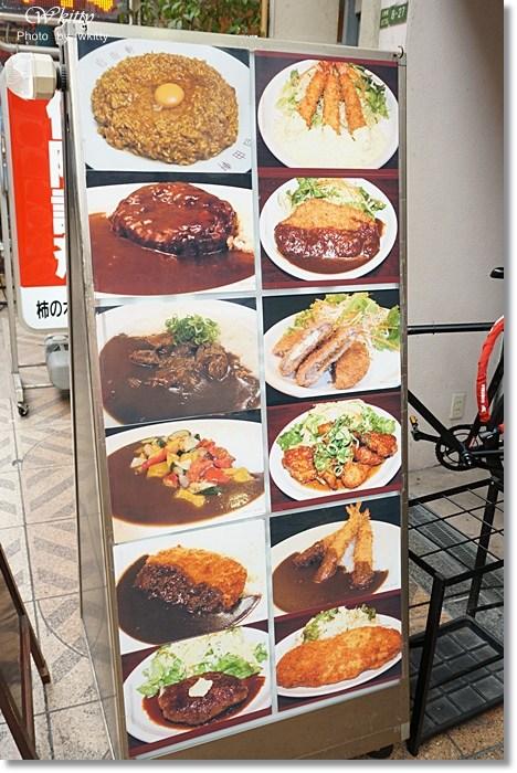 大阪 自由軒,大阪美食推薦,大阪美食餐廳,自由軒咖哩飯 @小環妞 幸福足跡