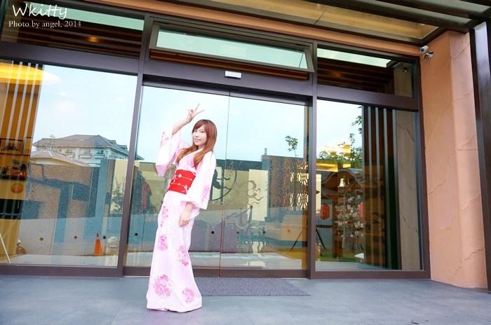 [泡湯] 台北溫泉*和昇攬月溫泉會館  不用遠赴京都,台灣也可以有和服體驗,坐擁山巒風景的溫泉會館 @小環妞 幸福足跡