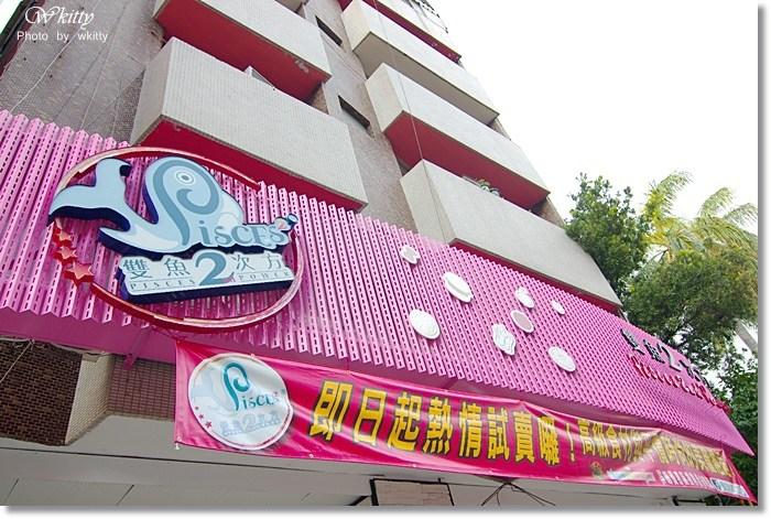 [一中街美食] 雙魚2次方 ♥ 超可愛創意雪人漢堡,瞬間暑氣全消了~台南爆紅店到台中啦!! @小環妞 幸福足跡