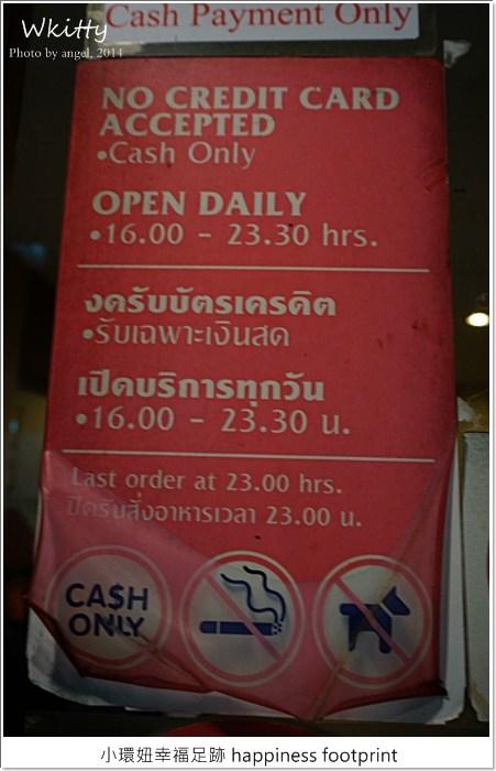 【曼谷(6)】建興酒家 ♥ 曼谷必吃美食餐廳,咖哩螃蟹實在太銷魂~ @小環妞 幸福足跡