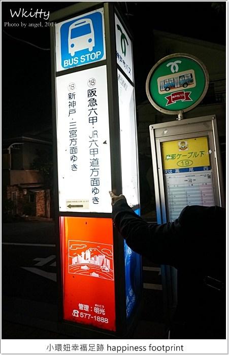 【神戶景點】摩耶山夜景,日本三大夜景之一(37) @小環妞 幸福足跡