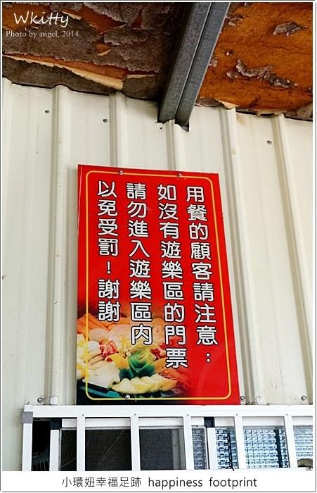 【宜蘭員山美食】大湖冷泉碳烤,湖畔的鐵皮屋餐廳,人潮爆滿!(已歇業) @小環妞 幸福足跡