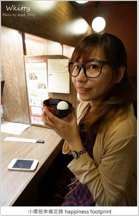 【大阪美食】一蘭拉麵,心目中第一名的拉麵!(40) @小環妞 幸福足跡