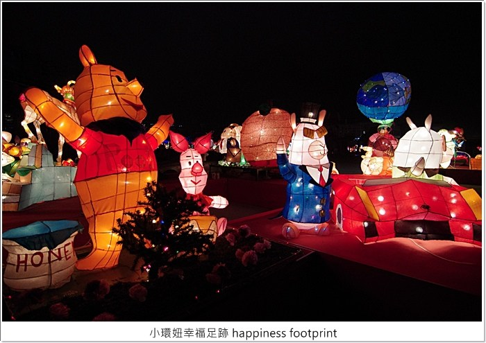 【2015台中燈會】烏日高鐵燈會搶先看,台中主燈,小提燈發放資訊! @小環妞 幸福足跡