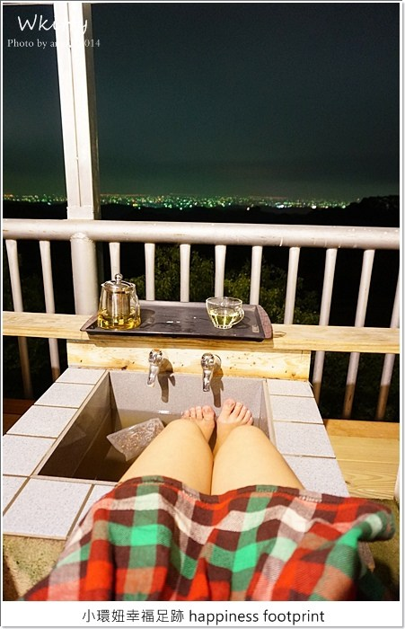【彰化景點】貓頭鷹泡腳景觀餐廳,邊看夜景邊泡腳也太舒服! @小環妞 幸福足跡