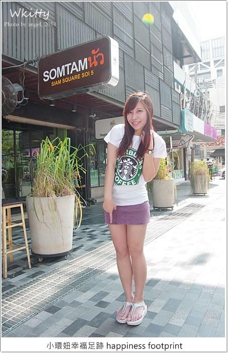 som tam nua 曼谷,曼谷 somtam,曼谷 青木瓜專賣店,曼谷必吃,曼谷美食推薦,曼谷美食餐廳 @小環妞 幸福足跡