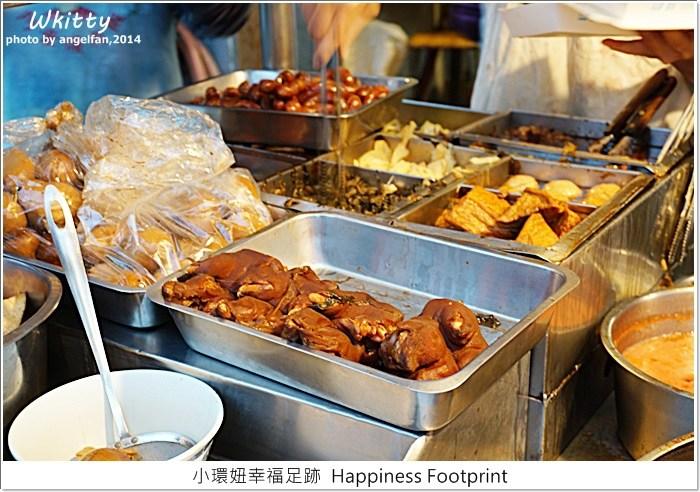 【彰化美食】阿章爌肉飯(縣府旁爌肉飯),從小吃到大的美味阿,N訪都值得! @小環妞 幸福足跡