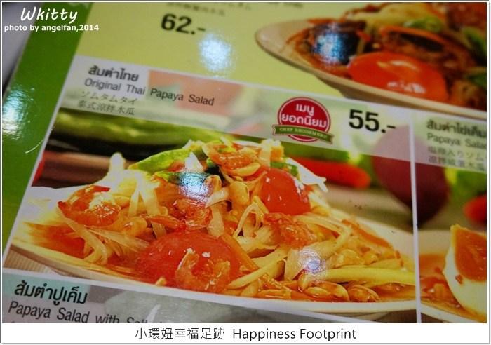 YUM SAAP,微笑媽媽麵,曼谷泡麵,曼谷美食推薦,曼谷行程規劃,泰式泡麵 @小環妞 幸福足跡