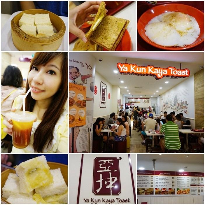 新加坡自由行@懶人包(行程.景點.美食.住宿)旅遊攻略,最新! @小環妞 幸福足跡