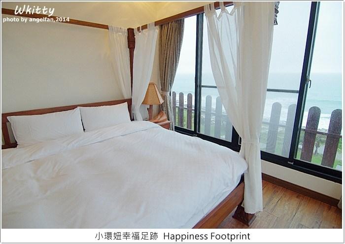 【花蓮民宿】海明蔚民宿,偶像劇拍攝地,躺在床上聽得到海浪聲~ @小環妞 幸福足跡