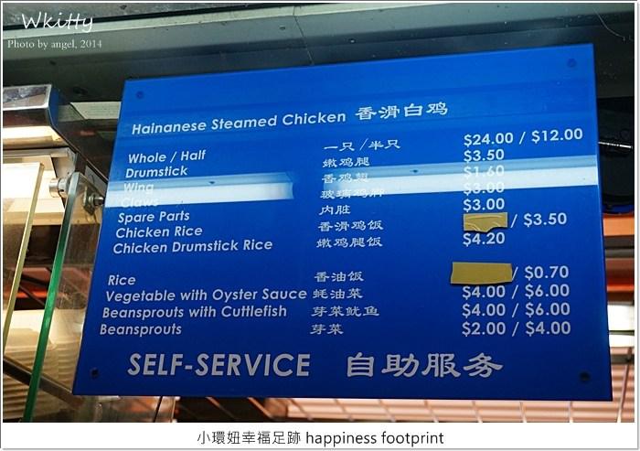 天天海南雞,新加坡必吃,新加坡美食,新加坡自由行,新加坡行程,真真粥品,老伴豆花,麥士威熟食中心 @小環妞 幸福足跡