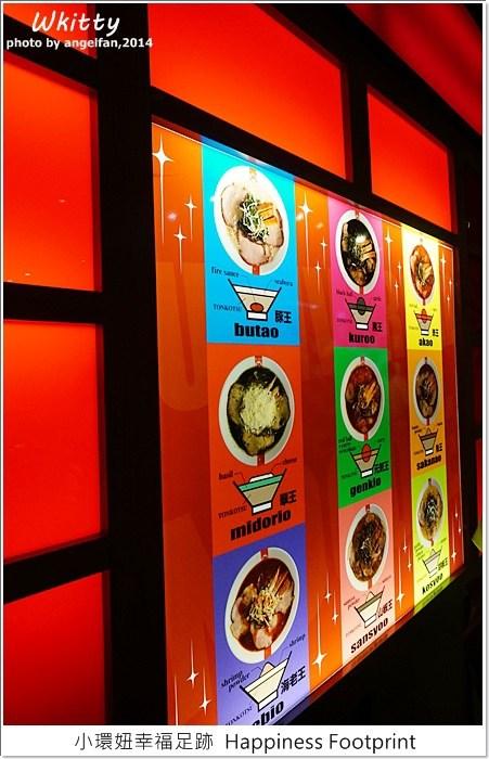 【捷運西門站美食】豚王(凪-nagi)拉麵,目前吃到台灣最像一蘭拉麵的拉麵店!讚~使用OpenSnap開飯相簿APP找到的 @小環妞 幸福足跡