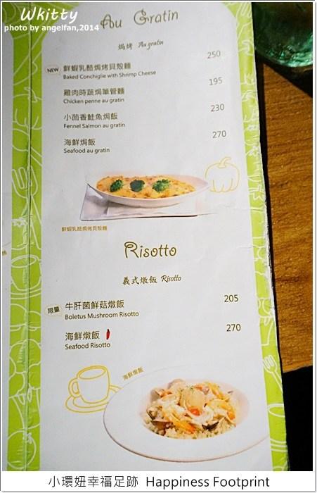 【捷運中山站美食】螺絲瑪莉義麵坊(RoseMary),平價好吃義大利麵! @小環妞 幸福足跡