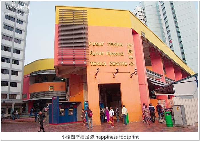 【新加坡景點(18)】小印度區,小印度拱廊&阿都卡夫回教堂&竹腳中心吃囉惹 @小環妞 幸福足跡