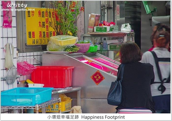 【宜蘭美食】田哥熱炒,在地人隱藏版的美食推薦~(已歇業) @小環妞 幸福足跡