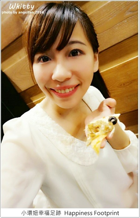 【捷運國父紀念館站美食】Chirmac 175,來自韓國釜山的好吃韓式炸雞,讓人念念不忘的允指美味! @小環妞 幸福足跡