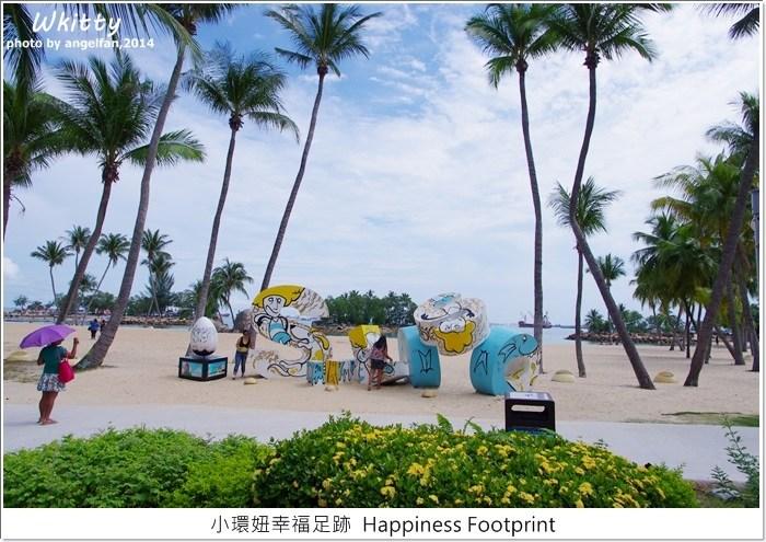 【新加坡景點(24)】海灘捷運站,聖陶沙真的是渡假勝地啊! @小環妞 幸福足跡
