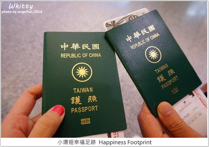 峇里島自由行行程規劃,必買必玩必吃必去,5天4夜海島自助探險之旅! @小環妞 幸福足跡