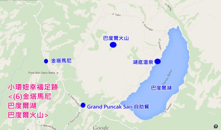 峇里島自由行(3)自助行程規劃、景點地圖超詳細篇,必遊景點路線! @小環妞 幸福足跡