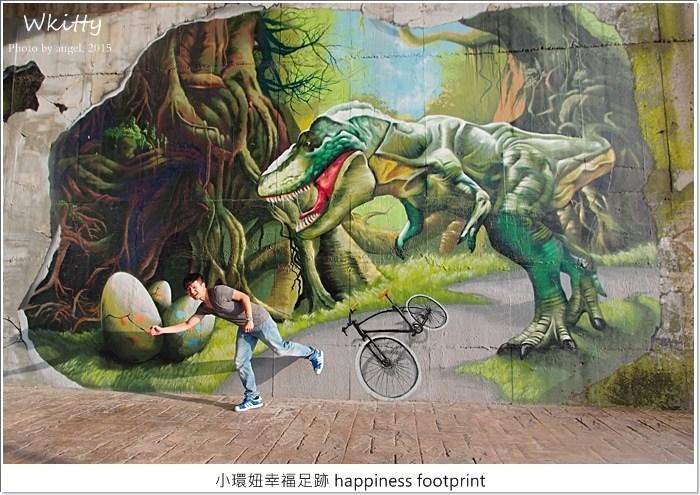 【台北中和景點】華中橋下侏儸紀世界真實版,單車族必遊景點,騎腳踏車被恐龍追,快跑! @小環妞 幸福足跡