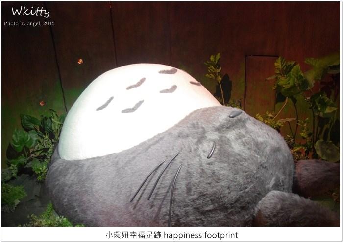 att4fun 龍貓,信義區龍貓,台北龍貓,吉卜力專賣店,橡子共和國信義店 @小環妞 幸福足跡
