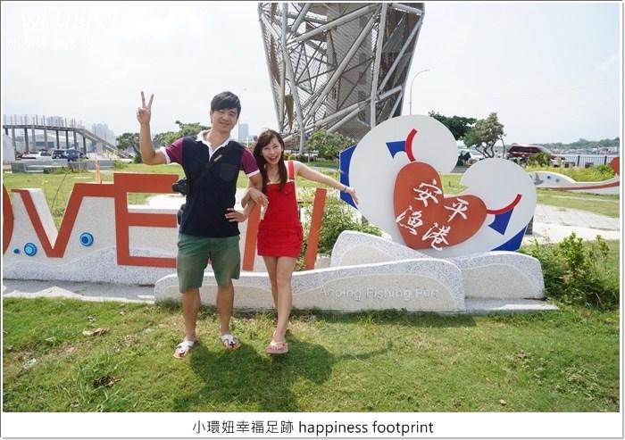 台南景點,安平景點,安平漁港,戀愛廣場 @小環妞 幸福足跡