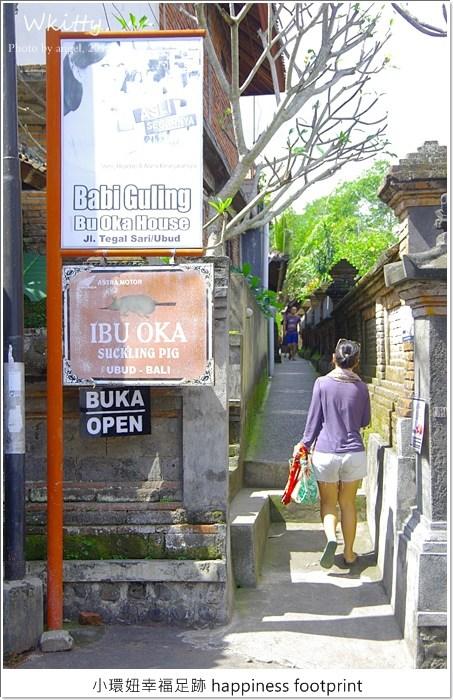 【峇里島美食餐廳(15)】歐卡媽媽的烤豬飯(Ibu Oka),好吃香噴噴,3店的氣氛最棒唷! @小環妞 幸福足跡