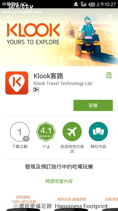 Klook 客路,新推出App超便利,自助旅行的小幫手,亞洲20幾個目的地行程推薦! @小環妞 幸福足跡
