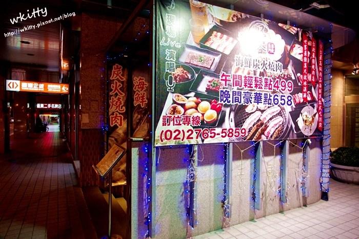 【捷運市府站附近美食】好客音樂燒烤,邊吃燒烤邊聽音樂,喝點啤酒大口吃肉的暢快感! @小環妞 幸福足跡