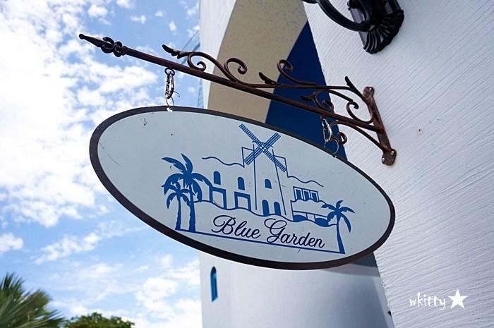 【桃園景觀餐廳】藍舍花園,地中海風情餐廳,希臘夢幻屋內吃窯烤雞,特別的美食體驗! @小環妞 幸福足跡