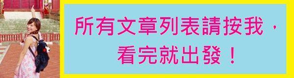 【沖繩住宿推薦】10間超強不同特色的沖繩飯店,便宜CP值高住宿地點推薦,附飯店地圖!【1】 @小環妞 幸福足跡