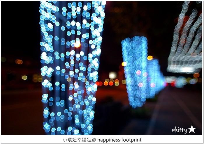 【新北歡樂耶誕城2015】時間,地點,交通,展區地圖,新北市板橋搶先看! @小環妞 幸福足跡