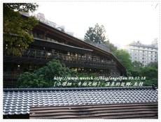 【台北旅遊景點】推薦行程規劃@必玩景點(台北市+新北市) @小環妞 幸福足跡