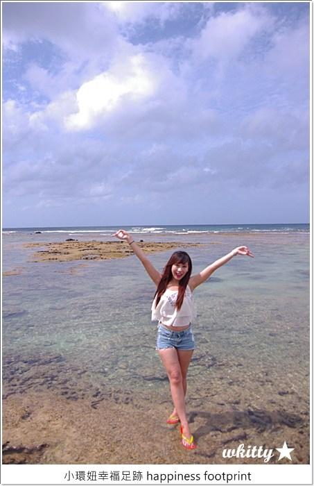 【沖繩北部景點】古宇利島:心型礁岩,しらさ食堂,古宇利大橋【27】 @小環妞 幸福足跡