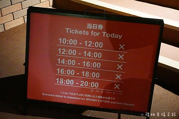 【東京史努比博物館】SNOOPY MUSEUM TOKYO,商店買瘋,可愛咖啡廳,史努比迷去日本必朝聖(17) @小環妞 幸福足跡