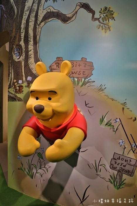 【台北小熊維尼展】小熊維尼,友你真好,迪士尼動畫場景台北維尼特展 @小環妞 幸福足跡