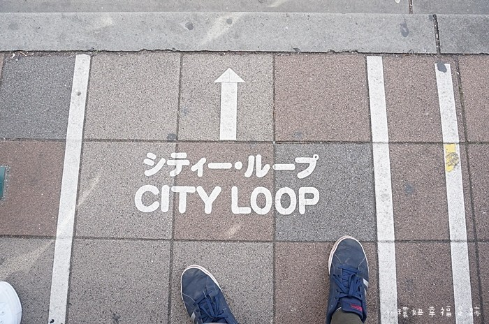 【神戶交通】CITY LOOP搭乘教學,神戶自由行必備交通工具【19】 @小環妞 幸福足跡