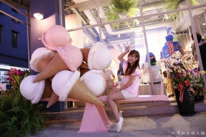 【台中冰淇淋】I'm Talato我是塔拉朵,雜誌風冰淇淋泳池,拍照超夢幻少女心,台灣的義式冰淇淋 @小環妞 幸福足跡